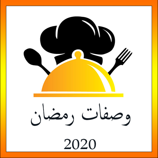 وصفات رمضان 2021 Tricks Mods For Resources