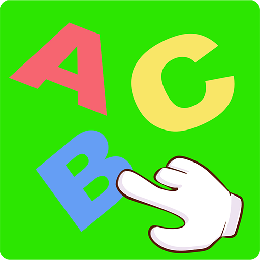 Letter Game for Children learn alphabet for kids Hack Cheats No Human Verification
