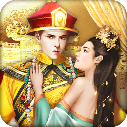 King and Beauty Hack Cheats Android iOS