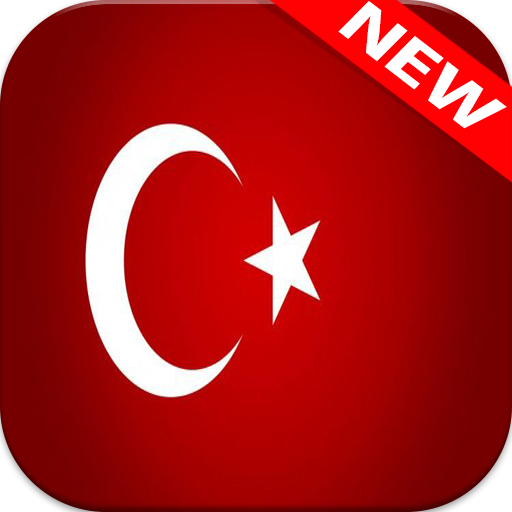 🇹🇷 Turkey Flag Wallpapers Tips and Tricks Online Free Guide