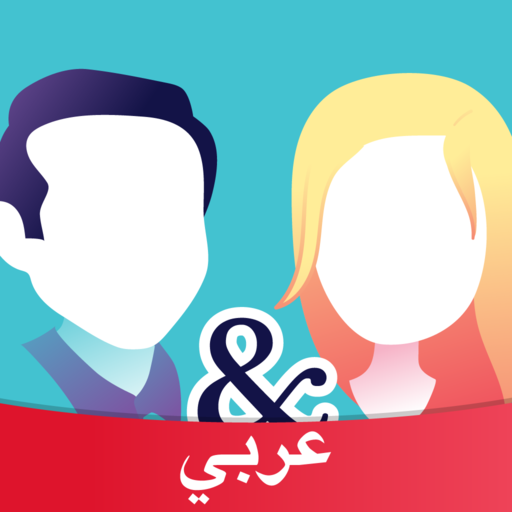 حيدر ومريم Amino Hack Cheats Online Free Guide - HackCheaty