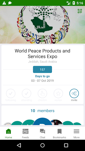 World Peace Centre hack tool