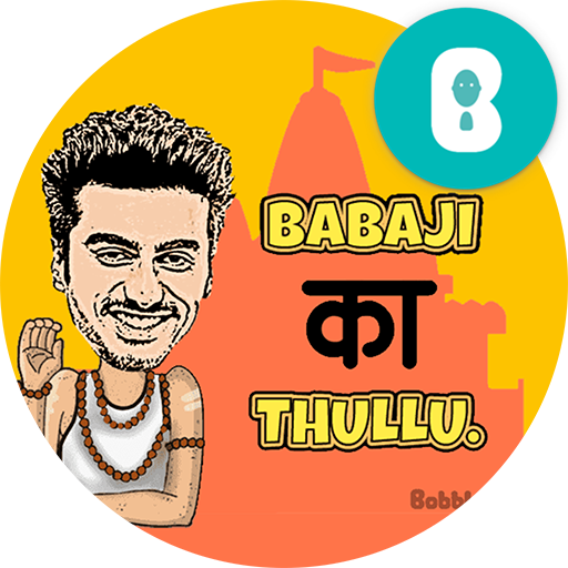 Bollywood Stickers For WhatsApp - WAStickerApps Hack Cheats That Actually Work