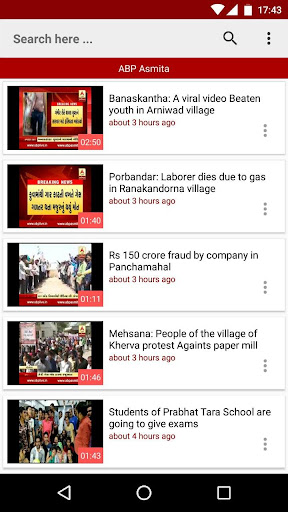 Indian Daily News : 🇮🇳Live Stream