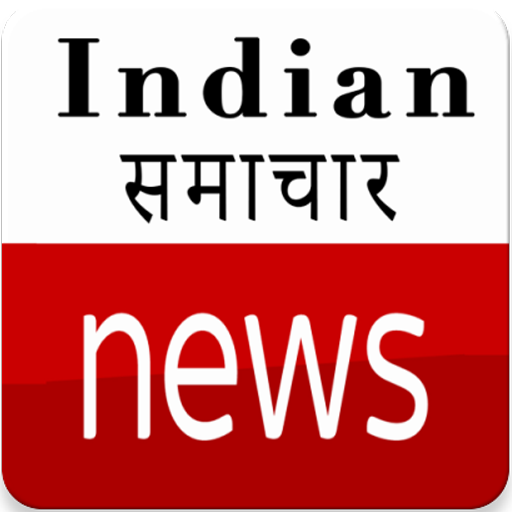 Indian Daily News : 🇮🇳Live Stream Hack Cheats Online Free Guide